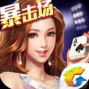Play Money Poker App